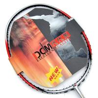 DDM/代代美 CARBNO-20羽毛球拍初学/训练/男女通用/ 全面型