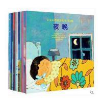 宝宝心理成长绘本第2辑套装全12册 3-4-5-6岁幼儿童启蒙认知图书籍 亲子读物 法国经典幼儿心理教育读本 宝宝绘本