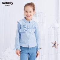 ochirly kids欧时力童装女童2018新款拼接荷叶条纹衬衫5G01017290