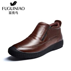 富贵鸟男鞋 冬季新品英伦休闲高帮鞋加绒保暖棉鞋休闲鞋男