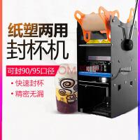封口机珍珠奶茶豆浆果汁手动压杯机奶茶店设备商用手压封杯机 图片色
