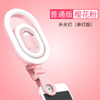手机镜头 直播补光灯广角镜头高清通用单反嫩肤美颜摄像头苹果自拍网红拍照神器微信视频x