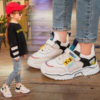 男童鞋子秋冬新款儿童运动鞋小女孩二棉鞋老爹鞋女童鞋