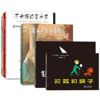 花木马绘本坊(共8册)精装