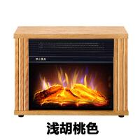 仿真火焰电壁炉取暖器立式暖风机办公室家用电暖气
