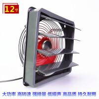 百叶窗式换气扇12寸强力排气扇高速抽风机工业网罩式排风扇