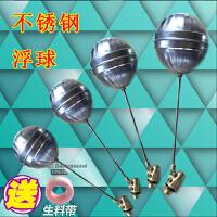 电热水器浮球铜接口4分dn20不锈钢浮球阀开关配件水塔悬浮控制器