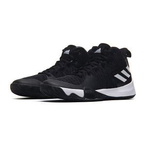 adidas阿迪达斯男子篮球鞋防滑场上运动鞋CQ0427