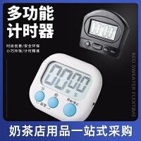 计时器学生大声记时闹钟奶茶店厨房定时器番茄钟秒表电子提醒器
