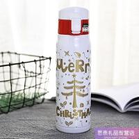 定制直身杯不锈钢保温杯圣诞节弹跳按钮杯创意礼品广告可爱学生杯 500ml