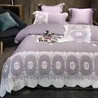 家纺秋冬新品60S纯棉双股轻磨毛水溶蕾丝花边立体四件套 浅紫色