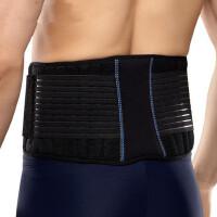 户外运动透气运动护腰深蹲健身护腰带 篮球羽毛球男女士护具