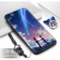 vivoY81s手机壳VIVOy81保护套硅胶全包防摔Y81S日韩个性彩绘磨砂软壳男女款潮
