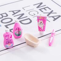 ��意�和�橡皮擦�^家家玩具浴室系列橡皮套�b文具�W生橡皮
