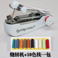 微型手动缝纫机迷你便携袖珍小型手持简易厚锁边缝纫机