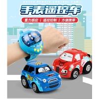 社会人手表遥控车迷你汽车儿童电动玩具男孩女孩
