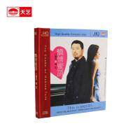 车载CD HiFi音乐 周虹 江智民 浓情蜜语