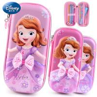 小学生笔袋女童迪士尼公主苏菲亚儿童文具盒韩国笔盒大容量铅笔袋