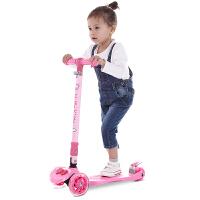 猫儿童滑板车宝宝溜溜车女小孩折叠闪光滑滑车三四轮2-3-6岁