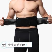 运动护腰带专业健身运动腰深蹲举重推举腰托腰椎间盘腰肌劳损男女 运动护腰送加压护腕 M适合腰围1.9-2.5尺