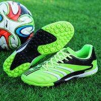 儿童足球鞋男碎钉小学生训练鞋球鞋tf女钉鞋人造草地AG钉比赛