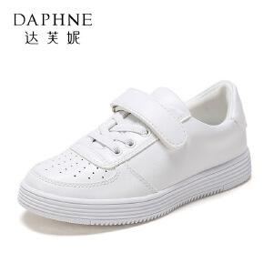 【达芙妮超品日 2件3折】鞋柜春季新款系带简约轻便舒适男女童儿童休闲板鞋