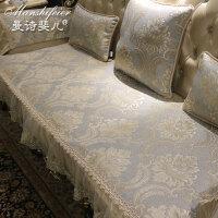 家纺2017秋冬新款欧式沙发垫布艺沙发坐垫客厅组合四季通用真皮沙发套