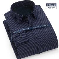 加肥加大保暖衬衫 男 加绒加厚长袖中老年衬衣爸爸装加棉