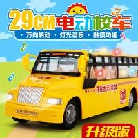 儿童玩具车模带灯光音乐大号电动校车模型公交车巴士大巴车2-6岁
