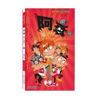 阿衰 on line 50 猫小乐 9787541477997 云南出版集团公司 晨光出版社儿童类图书
