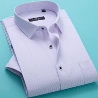 韩观夏季白衬衫男士衬衫商务衬衫男短袖衬衣男宽松正装大码寸薄款