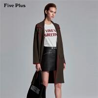 Five Plus女装长款毛衣开衫女宽松拼接长袖翻领chic撞色百搭
