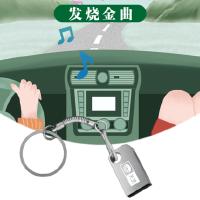 汽车载u盘无损音乐老歌曲高品质高音质车用人声发烧雷婷陈影陈宁