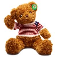 熊毛绒玩具公仔可爱娃娃抱抱熊玩偶靠垫女生生日礼物