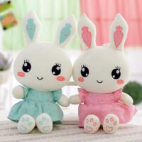 可爱小兔子毛绒玩具玩偶公仔布娃娃儿童大号抱枕情人节七夕礼物