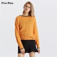 Five Plus女装慵懒毛衣女宽松套头衫上衣落肩长袖拼接圆领