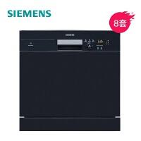 SIEMENS/西门子 台式小型洗碗机家用全自动6套原装进口SK23E610TI
