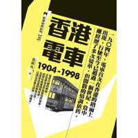 香港��(1904-1998)(仅适用PC阅读)