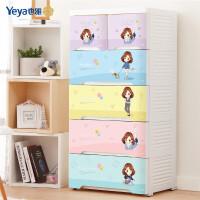 Yeya也雅 收纳柜抽屉式家用塑料儿童宝宝衣柜储物柜整理柜五斗柜
