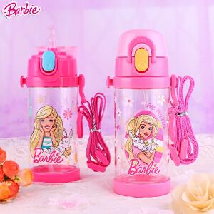芭比儿童吸管水杯450ML女童宝宝童趣喝水杯小学生背带防漏杯子MB6303