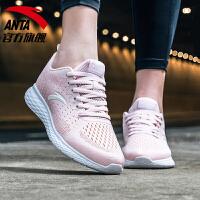 安踏女鞋跑鞋2018夏季新款网面透气防滑耐磨休闲女运动鞋12825577