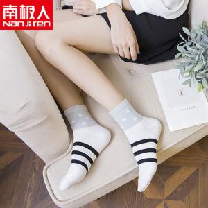 南极人女袜 5双装女士中筒袜 休闲棉袜 女生糖果色吸汗排湿防臭透气运动卡通学生中筒袜 TKZT002