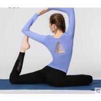 长袖长裤紧身两件套镂空瑜伽服运动套装女健身房修身跑步服装棉