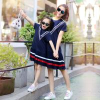 魔法公社亲子装夏装韩版连衣裙母女装夏季裙子全家装套装
