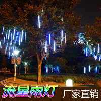 LED流星雨灯管户外挂树灯高亮双面发光亮化街道工程节日装饰彩灯