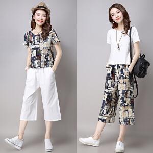 棉麻两件套2018夏装新款显瘦时尚气质阔腿七分裤套装女潮