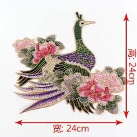 补衣服的图案花朵 衣服装饰小花朵绣花布贴牡丹刺绣花补衣服的图案花贴布绣补丁贴花