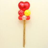 儿童生日装饰气球派对会场结婚婚房布置用品创意浪漫场景布置