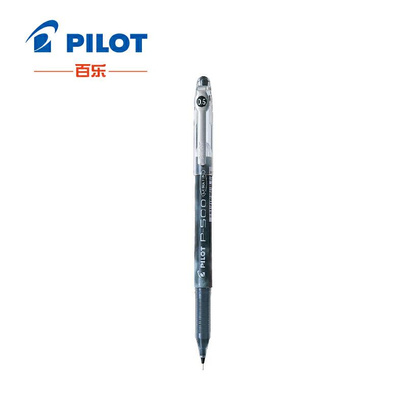 日本百乐PILOT P500啫喱墨走珠笔 0.5黑当当自营