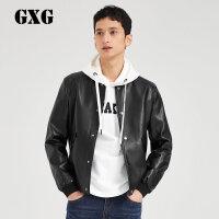 GXG男装 2018春季新品黑色休闲棒球领PU皮夹克外套男#181821172